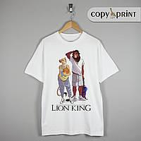 Футболка: Король Лев (Lion King №7)