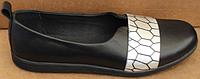 Туфли черные кожаные от производителя модель СК93