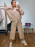 Женский модный костюм: свитшот и  штаны кюлоты ,бежевого цвета