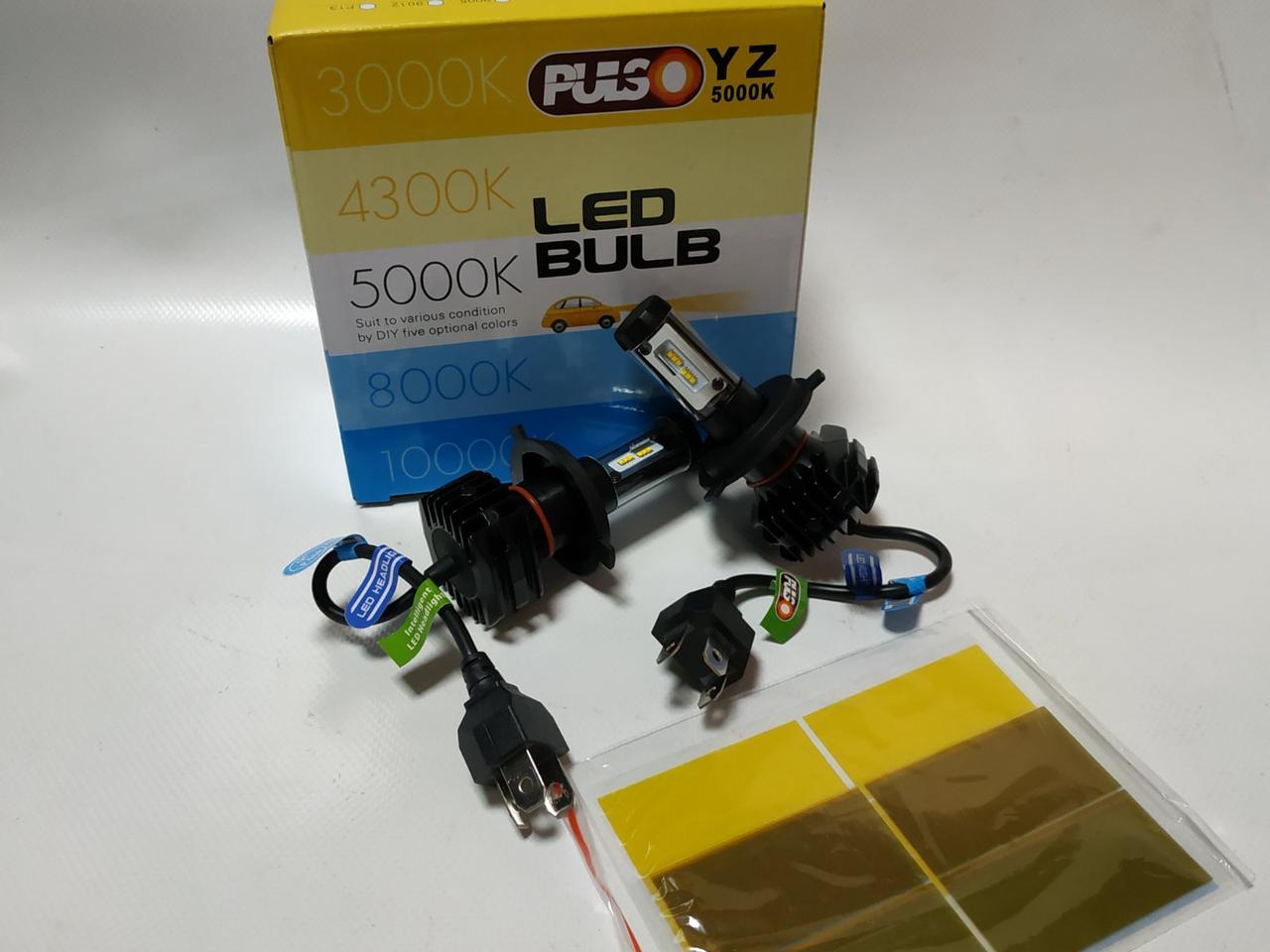 Светодиодные лампы H4 PULSO 7S/LED-chips ZES/9-32v25w/5000Lm/3000-6000-8000K