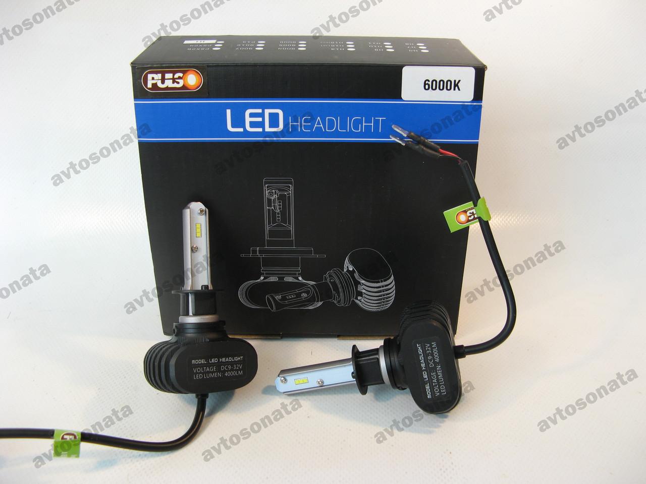 Светодиодные лампы H1 PULSO S1/LED-chips CPS/9-32v25w/4000Lm/6000K