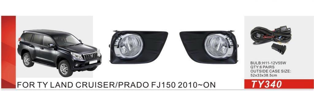 Дополнительные фары противотуманки модель Toyota Prado 150 2010-/TY-340-W/эл.проводка