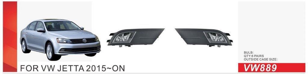 Дополнительные фары противотуманки модель VW Jetta 2015-/VW-889W