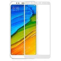 Защитное стекло для Xiaomi Redmi Note 5/5 pro White с полной проклейкой