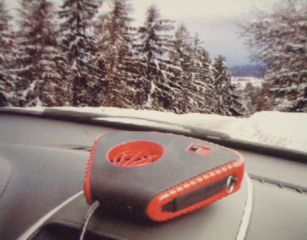 Тепло вентилятор в машину