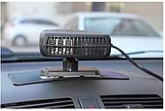Тепловентилятор автомобильный 24 Вольта, фото 2