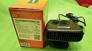 Тепловентилятор автомобильный Керамика 24V, фото 3