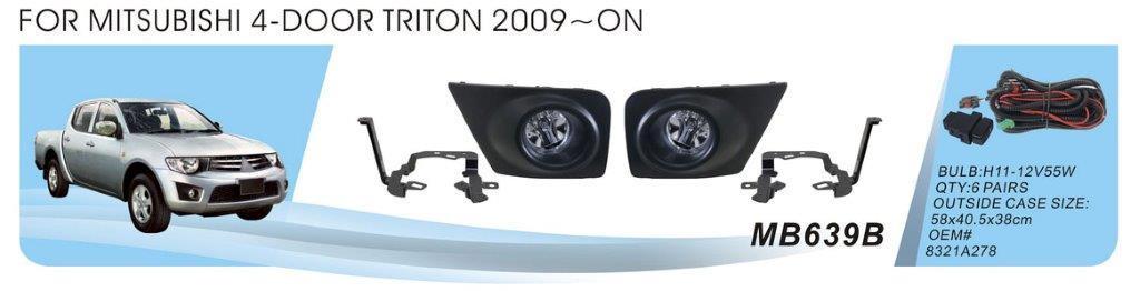 Дополнительные фары противотуманки Mitsubishi Triton/L200 2009-/MB-639B-W/эл.проводка