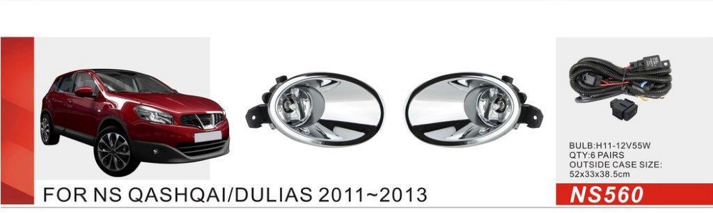 Дополнительные фары противотуманки Nissan Qashqai 2011-13/NS-560-W/эл.проводка