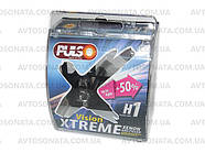 Галогенка H1 PULSO 12V 55W +50% LP-12553  X-treme Vision/plastic box, фото 2