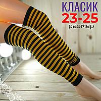 """Гетры женские в полоску демисезонные """"Класик""""  чёрно-тёмно желтые ГЗ-13125"""