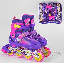 Роликовые коньки раздвижные, размер 30-33, цвет - розовый, колёса PVC, Best Roller 10002-S