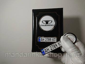 Брелок номер - Lanos VIP XXL (Black)