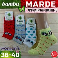Носки женские  ароматизированные Marde Турция бамбук ассорти (деми) НЖД-02948