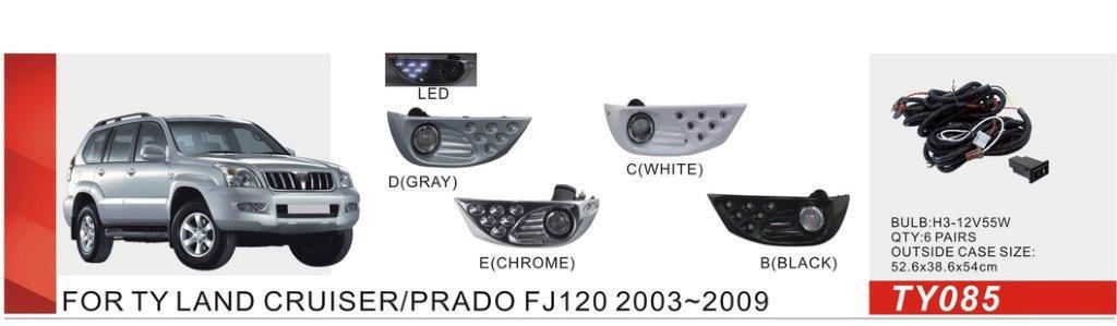 Дополнительные фары противотуманки модель Toyota Prado 120/TY-085E chromе/эл.проводка