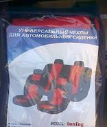 Чехлы сидений Ваз 2102 Красные, фото 6