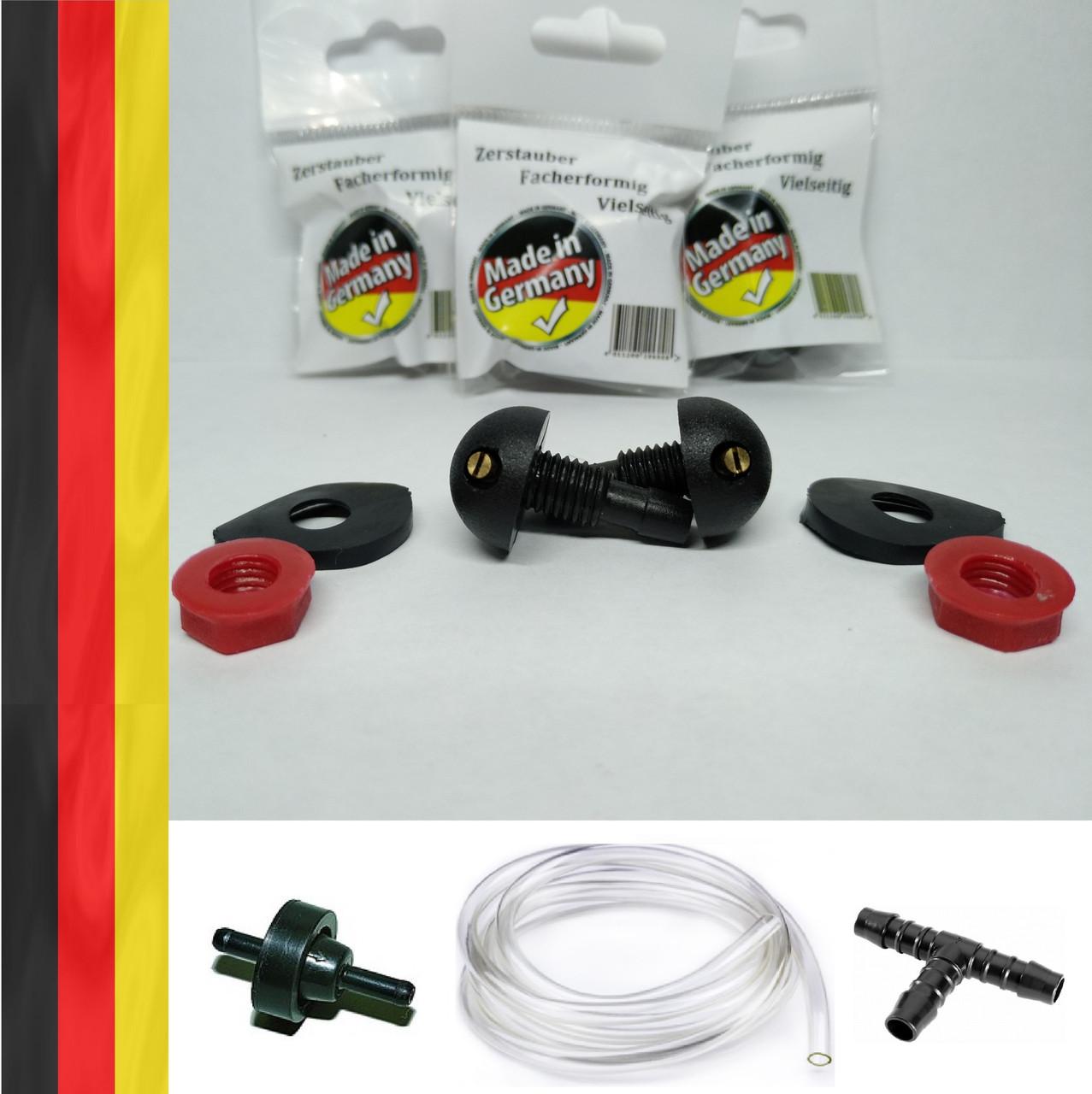 Форсунки омывателя веерные Германия (комплект)