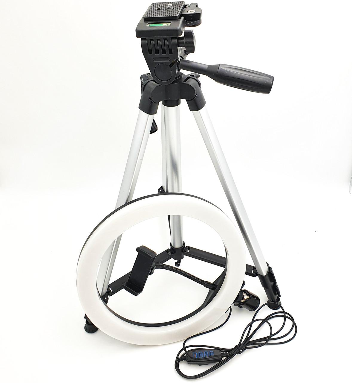 Набор блогера 2в1 Кольцевая LED лампа 31см 16W с держателем телефона и Штатив 135см селфи кольцо регулировка