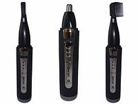 Триммер для носа и ушей Gemei GM-3109 Black, фото 1