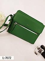 Летняя зеленая женская сумка прямоугольная с клапаном L-7072