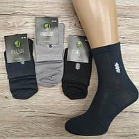 Мужские носки демисезонные   Style Luxe 520  41-46р бамбук  ассорти НМД-360094