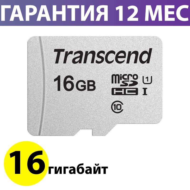Карта памяти 16 Гб для телефона micro SD класс 10 UHS-I, Transcend (TS16GUSD300S)