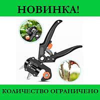 Секатор профессиональный Grafting Tool- Новинка
