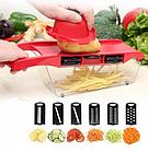 Мультислайсер Овощерезка для овощей и фруктов Mandoline Slicer 6 in 1 c контейнером, слайсер + ПОДАРОК, фото 4