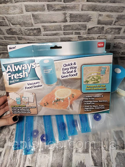 Вакуумный упаковщик для еды Always Fresh + вакуумные пакеты для еды