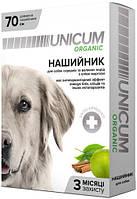 Ошейник UNICUM ORGANIC от блох и клещей для собак крупных пород, 70 см