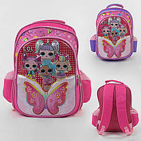 Школьный рюкзак lol С 4372