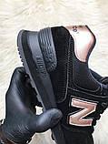 Женские кроссовки New Balance 574 Black Bronze, кроссовки нью беленс 574 (36,38 размеры в наличии), фото 6