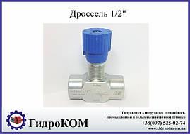 """Дроссель гидравлический двухсторонний серии VRFB 90° 1/2"""""""