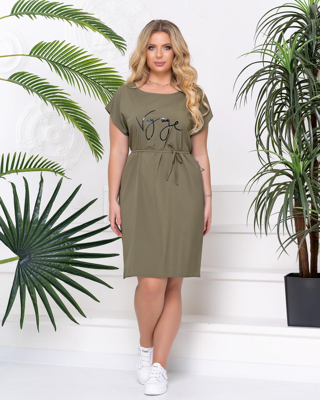 Платье  05265