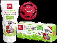 Splat Kids зубная паста Земляника-Вишня 55 мл