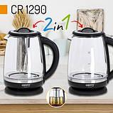 Стеклянный чайник  с заварным блоком и регулятором температуры Camry CR 1290, фото 6