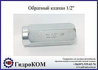 """Обратный клапан высокого давления серии VU 1/2"""""""