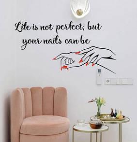Наклейка на стену Маникюр (your nails perfect, стикер руки с маникюром)