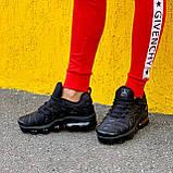 Мужские кроссовки Nike Air VaporMax (Вапормакс) Plus Tn All Black, фото 5