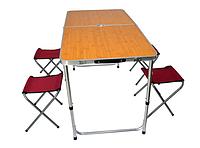 Туристический складной стол  для пикника и рыбалки  Folding table +4 стула Цвет светлое дерево