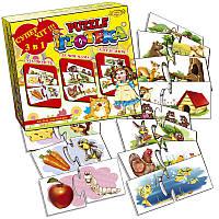 """Игра """"PUZZLE Игротека"""" MKB0117"""