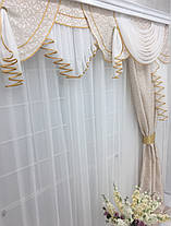 "Готовый ламбрекен+шторы ""Бренда"" (3м), фото 2"
