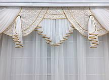 "Готовый ламбрекен+шторы ""Бренда"" (3м), фото 3"