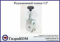 """Предохранительный клапан VMP 1/2"""" 80-300 Bar"""