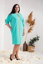 Жіноче ошатне плаття великих розмірів