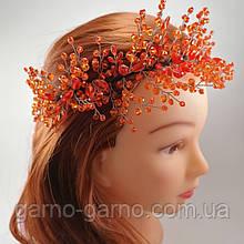 Вінок Корона помаранчева кришталева Тіара прозора Діадема кришталева гілка ручна робота помаранчевий
