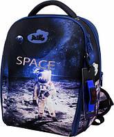Рюкзак школьный ортопедический ранец DeLune для мальчика космос + сменка + пенал + часы