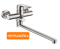 Смеситель для ванны нержавейка ZERIX LR72201 SUS304