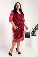 Женское платье с накидкой из гипюра, фото 1