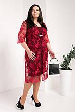 Жіноче плаття з накидкою з гіпюру